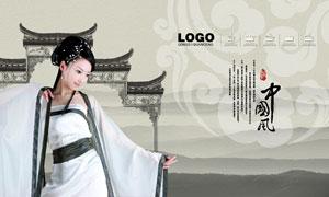 中国风门楼和美女元素PSD分层素材