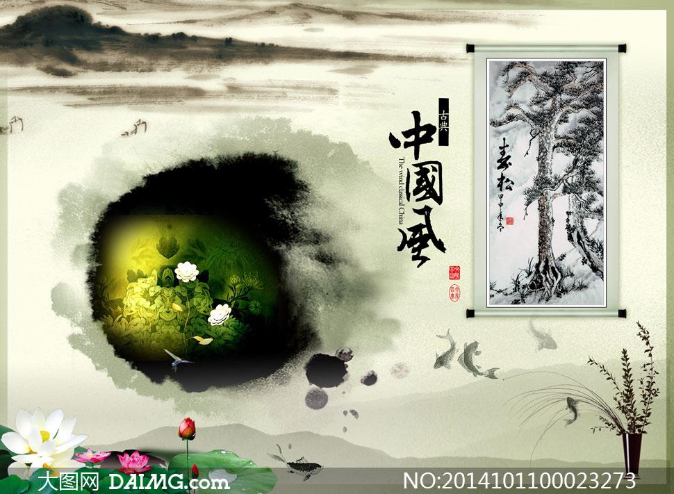 中国风古风古典水墨画水墨墨迹墨痕墨点荷
