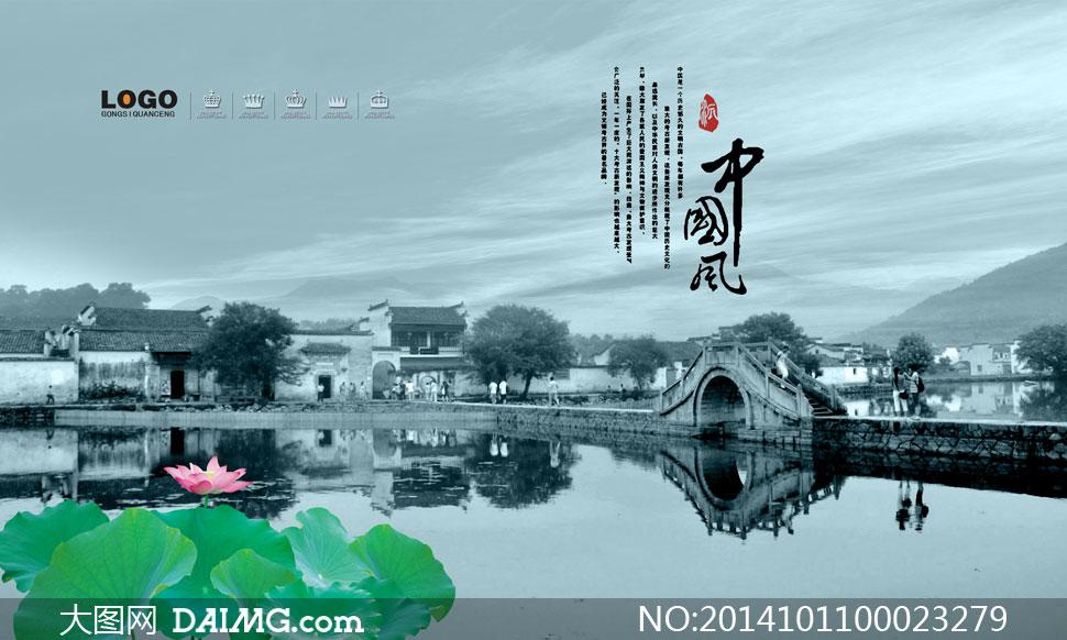 关键词: 中国风古典江南水乡拱桥石桥古建筑江南建筑房屋围墙大树云彩