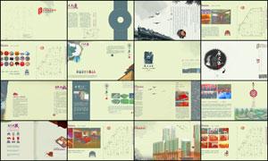 中国风企业招商画册模板PSD源文件