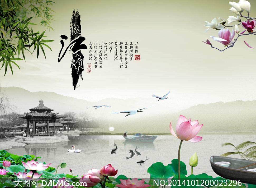 古诗石亭竹子木棉花小鸟小船荷叶荷花传统中国花枝