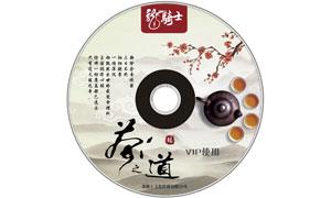中国风茶道光盘封面设计PSD源文件