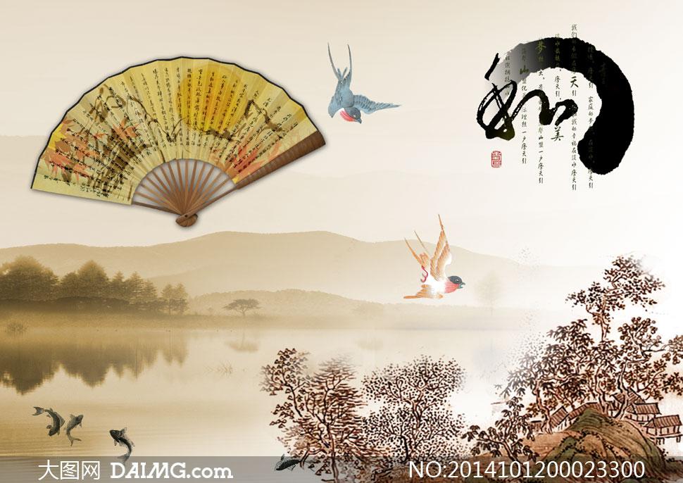 中国风古典文化背景设计psd分层素材