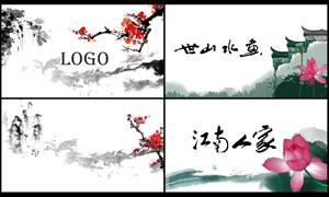 中国风传统名片设计模板PSD素材