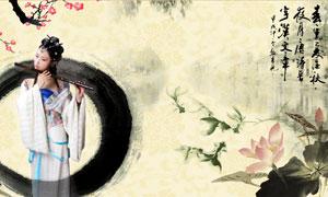 中国风古典美女和水墨背景PSD分层素材