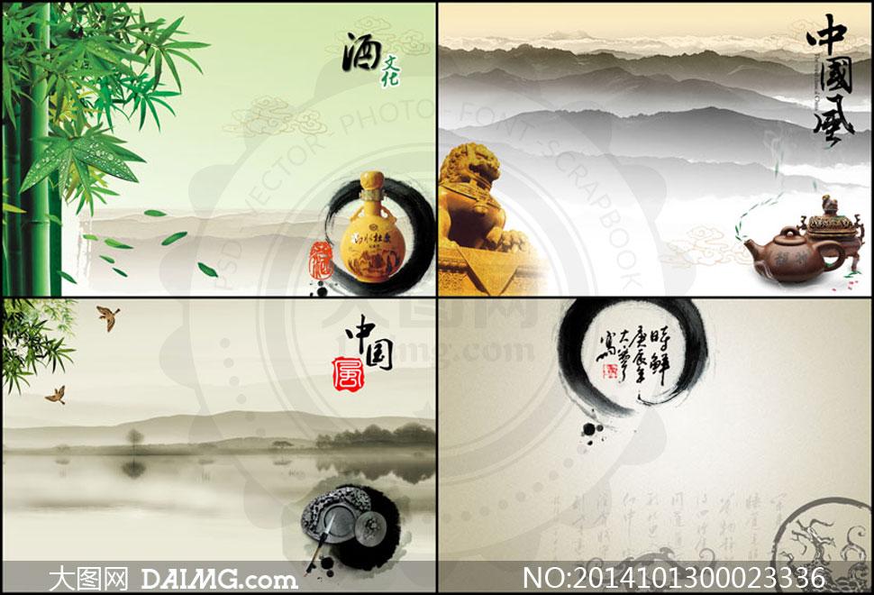 游戏封面设计手绘