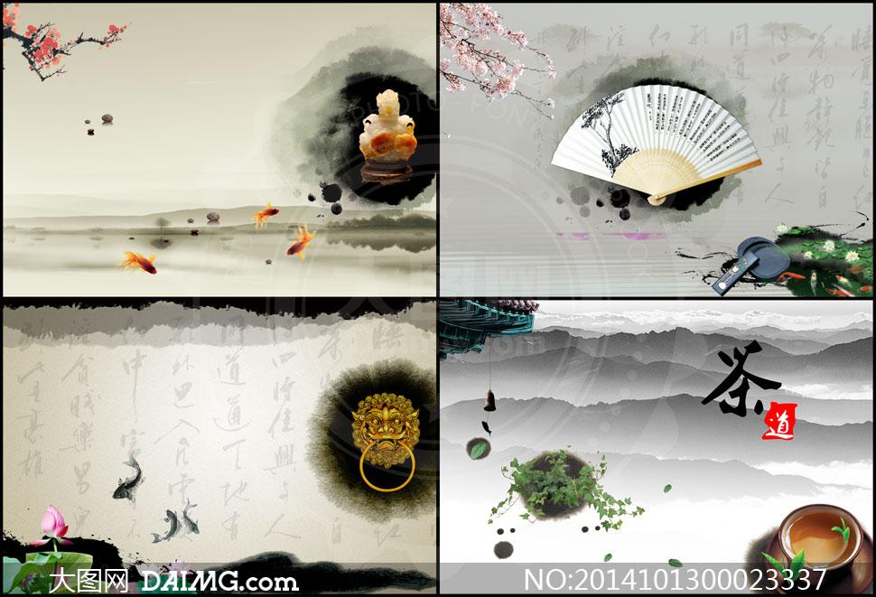 中国风古风画册封面设计PSD分层素材