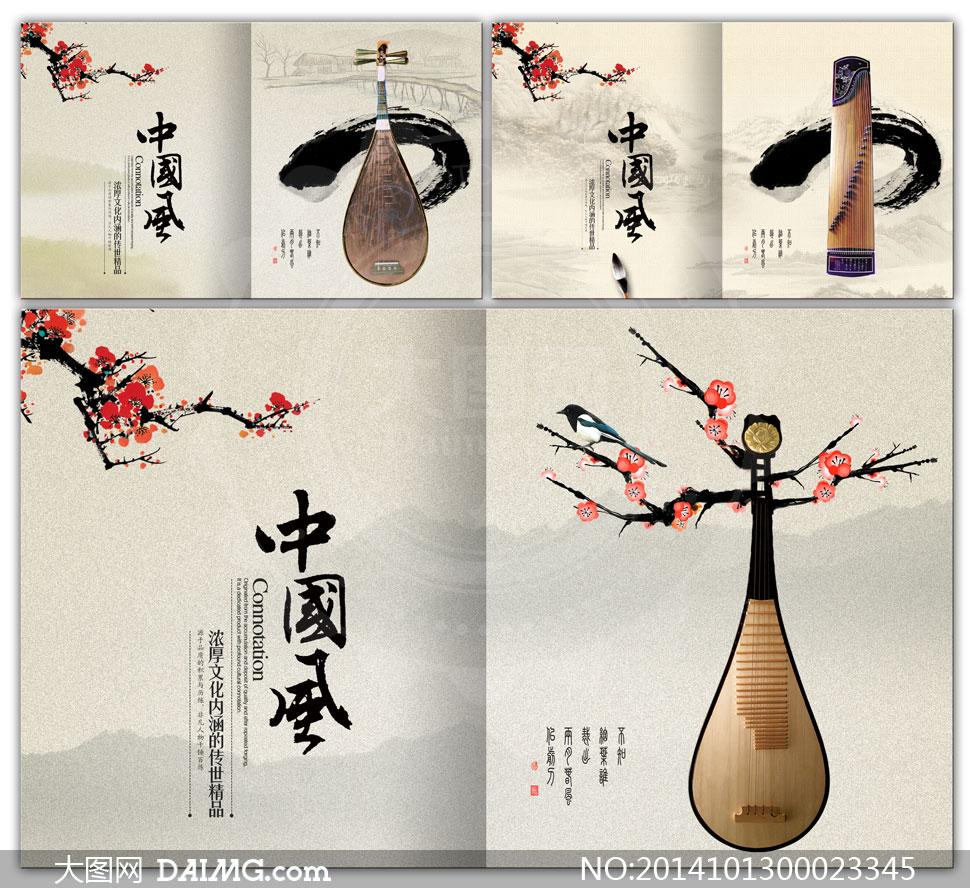 古典乐器的海报手绘图
