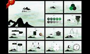 山林语地产VI设计模板矢量素材
