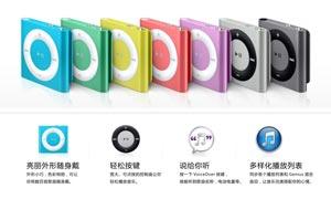 苹果iPod音乐播放器海报设计矢量素材