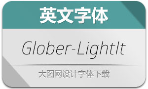 Glober-LightItalic(英文字体)