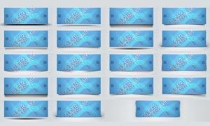 15款漂亮的立體邊框陰影效果PSD素材