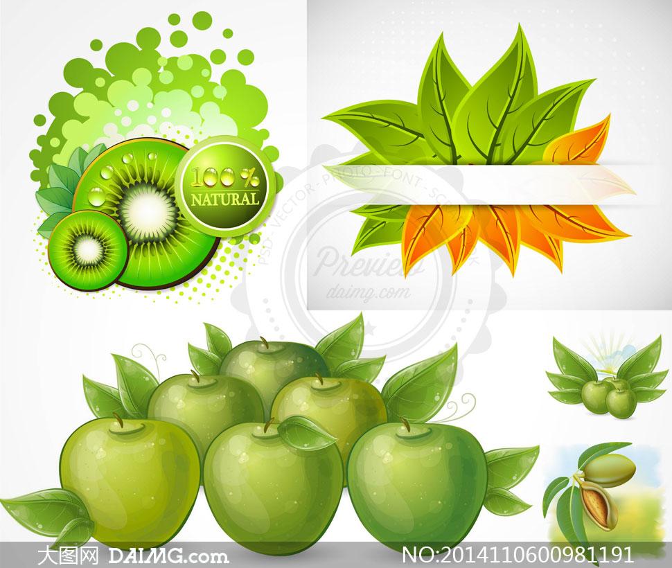 图片; 关键词: 矢量素材矢量图绿色绿叶叶子圆点猕猴桃水果切开橙色