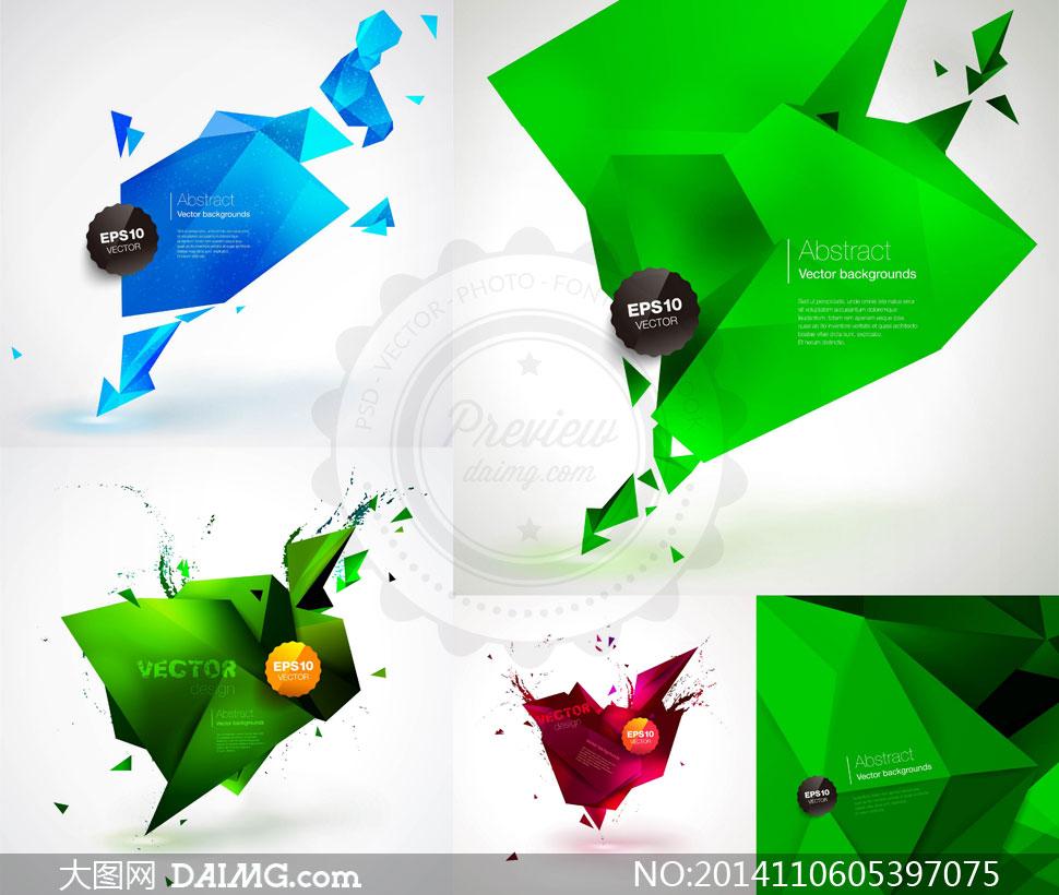 立体几何图形创意设计元素矢量素材