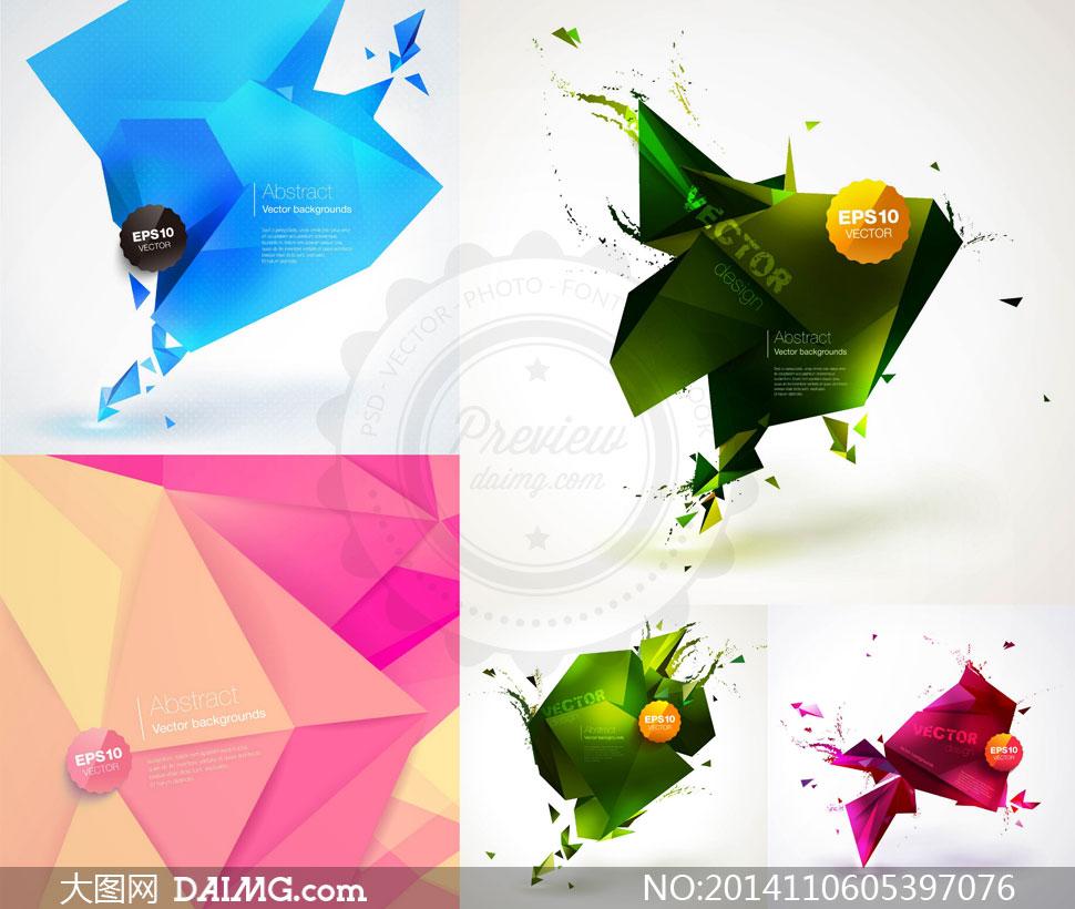 立体几何多边形等创意元素矢量素材