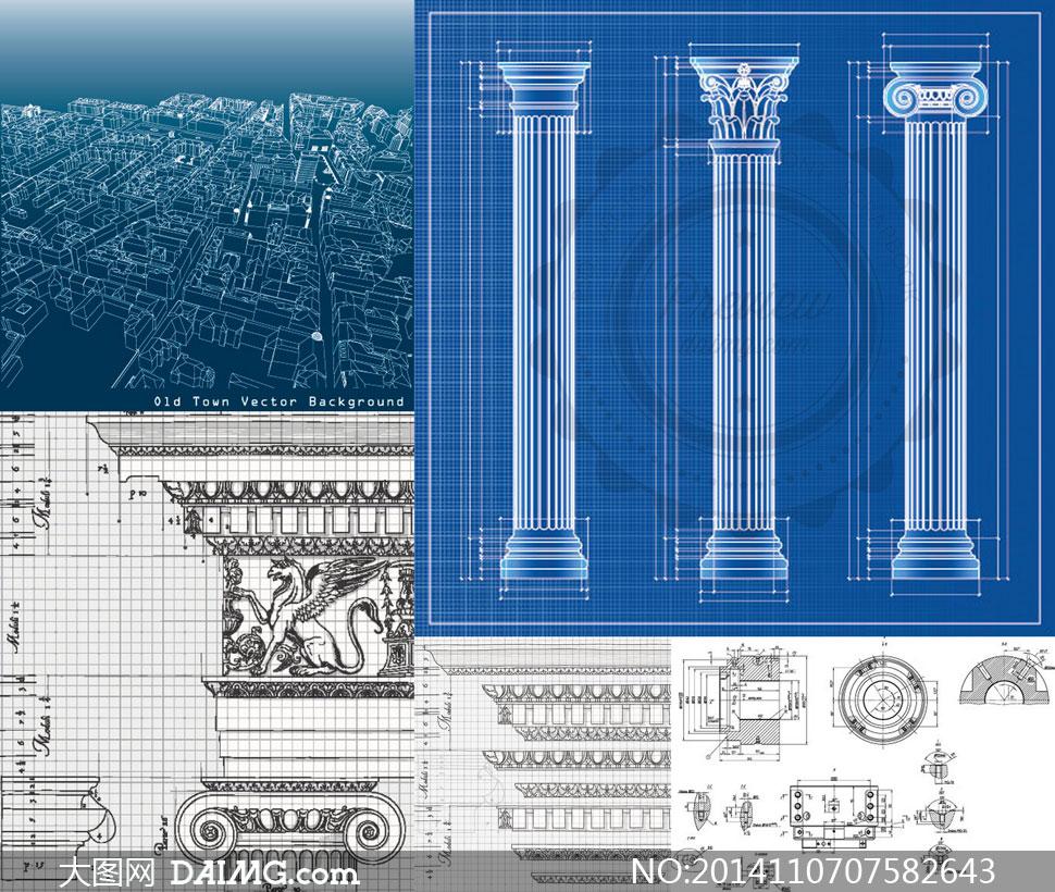 罗马柱与建筑施工图纸主题矢量素材
