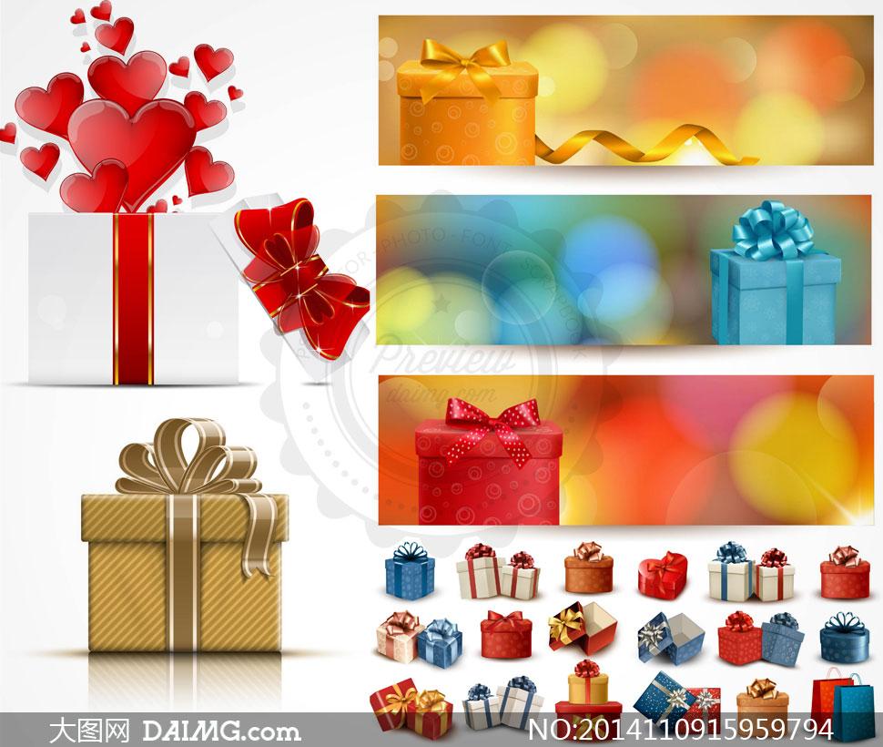 更新时间: 2014-11-07 特别说明:  多款礼物盒包装等主题设计矢量素材