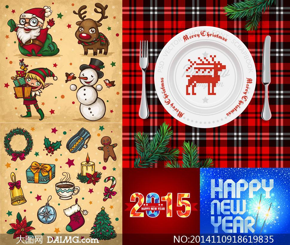 可爱圣诞节与新年主题创意矢量素材