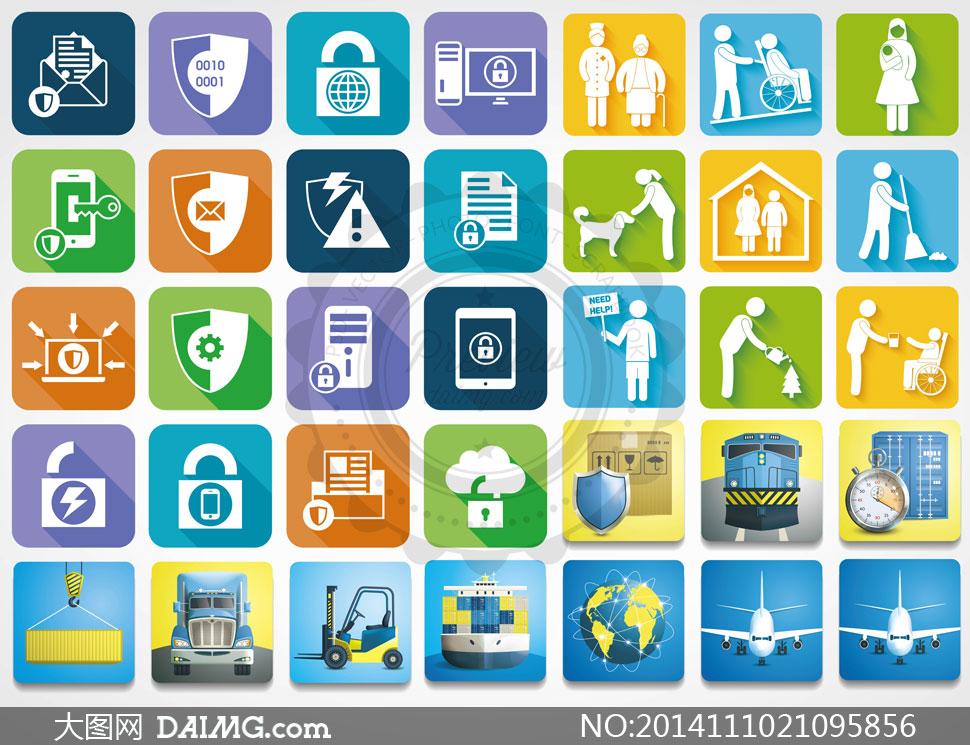 安全防护与社会服务等图标矢量素材