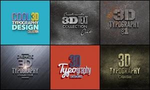 颓废质感的3D艺术字PSD模板