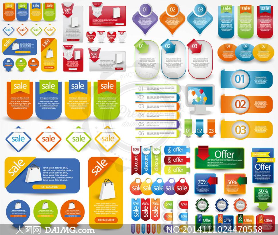 网页用途商品打折促销元素矢量素材