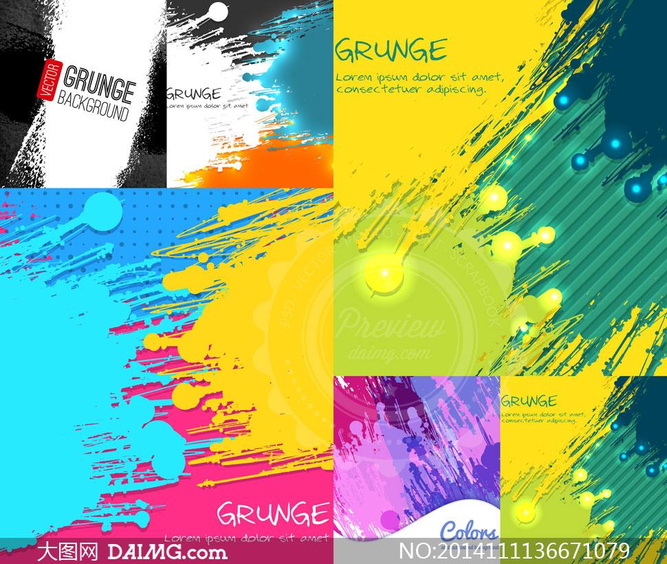 黄色囹�a�il�..�.�_炫彩颜料飞溅元素创意背景矢量素材