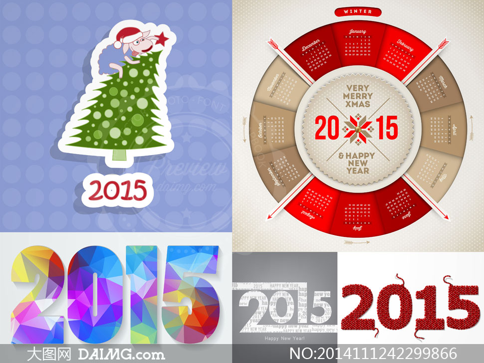 2015数字与圣诞节等创意矢量素材图片