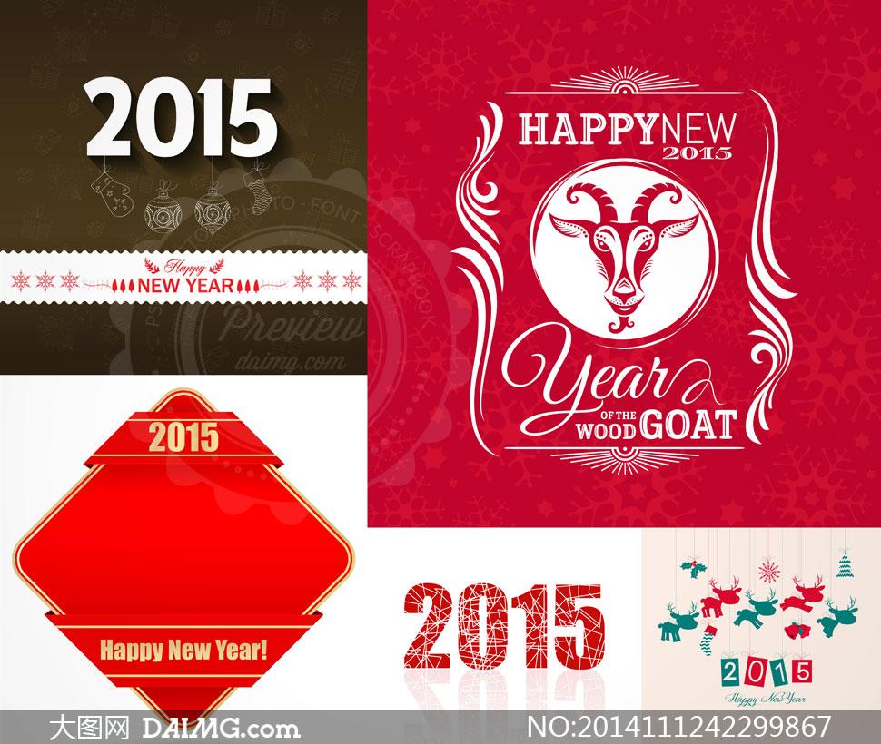2015圣诞节主题创意设计矢量素材