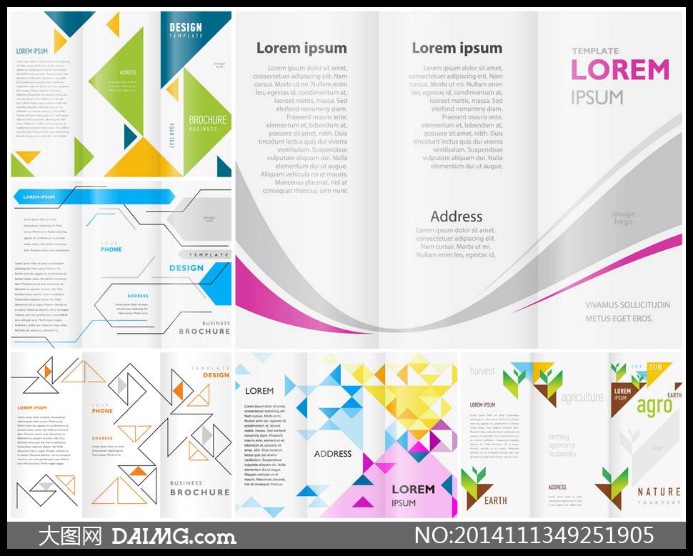 三折页与画册封面内页设计矢量素材