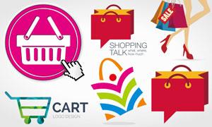 购物车购物篮手提袋等图标矢量素材