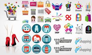 购物主题炫彩图标创意设计矢量素材