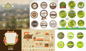 锯齿状健康食品标签等创意矢量素材