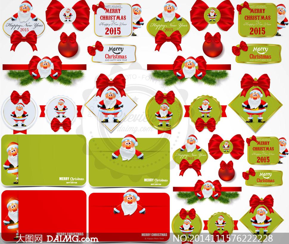 圣诞老人卡片可爱边框蝴蝶结吊球挂球红色松树枝松枝