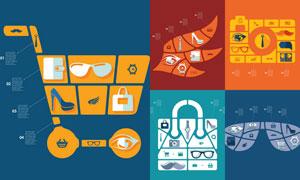 眼镜手提袋等信息图表创意矢量素材