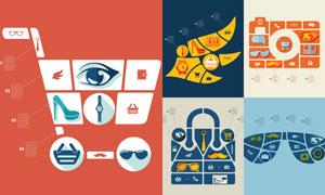 购物车与眼镜等信息图创意矢量素材