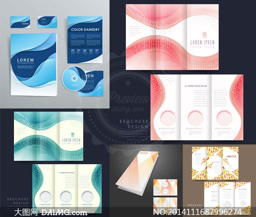 画册折页版式创意设计模版矢量素材