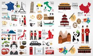 日本意大利中国等旅游主题矢量素材