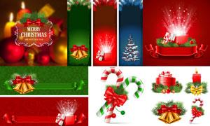 礼物与蝴蝶结等圣诞节主题矢量素材