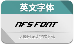 NFS font(极品飞车英文字体)