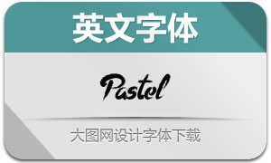 Pastel(书法英文数字字体)