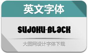 Sudoku-Black(英文字体)