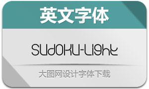 Sudoku-Light(英文字体)
