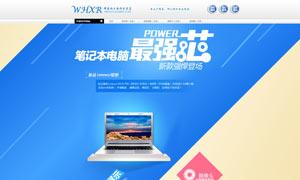 天猫数码专营店首页设计模板PSD素材