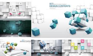 几何立方体等创意设计元素矢量素材