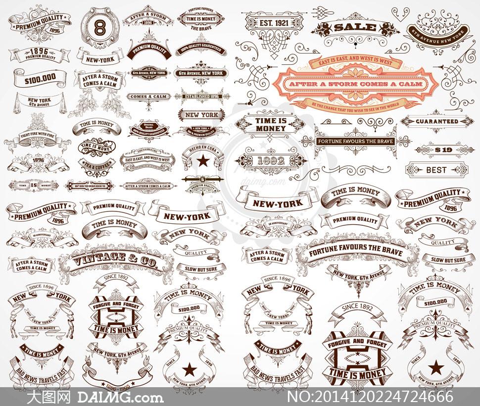 欧式怀旧复古花纹边框元素矢量素材