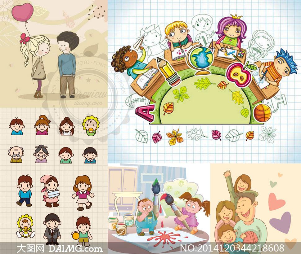 卡通风格儿童学生人物设计矢量素材