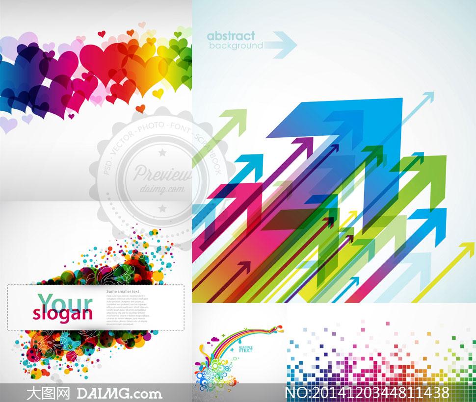 五颜六色心形与箭头等图案矢量素材
