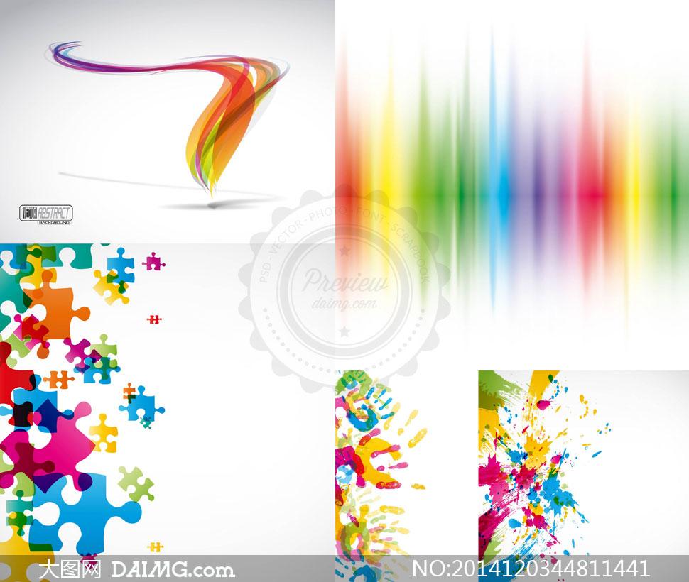 拼图块与颜料喷溅图案创意矢量素材