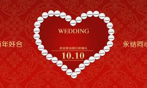 喜慶婚禮邀請函設計PSD源文件