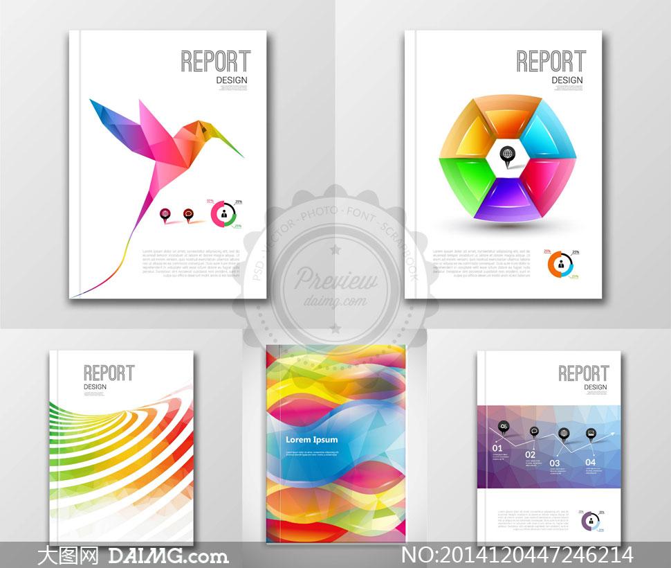 炫丽色彩书籍画册图案设计矢量素材